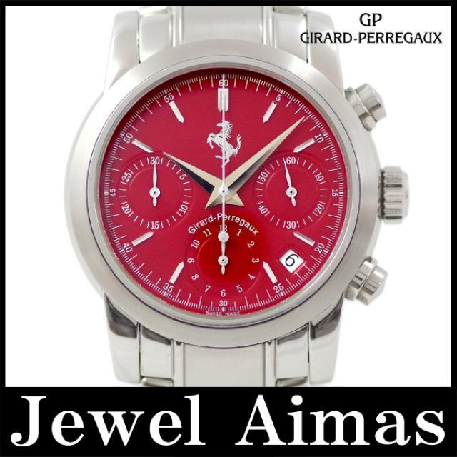 GIRARD PERREGAUX ジラール ペルゴ フェラーリ 8020 クロノグラフ デイト 赤 レッド 文字盤 SS ステンレス メンズ 自動巻き 中古 腕時計