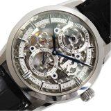 オリエント ORIENT ロイヤルオリエント FQ01-C00 手巻き スケルトン メンズ 腕時計 美品 中古 激安 おお蔵