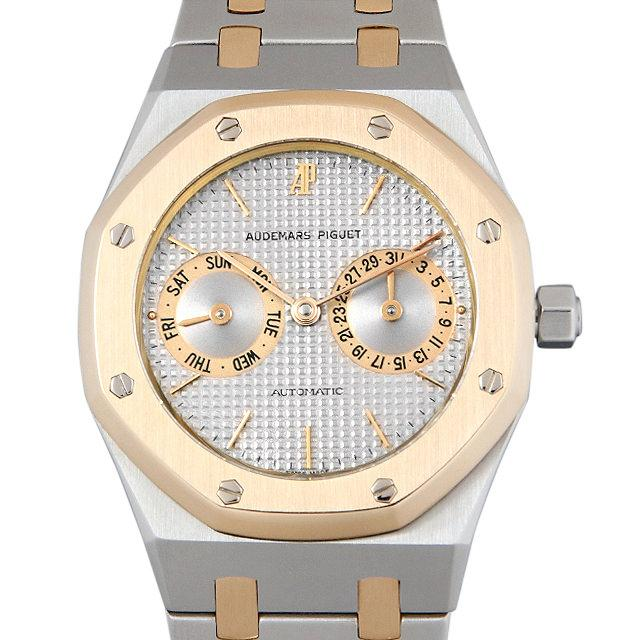オーデマピゲ ロイヤルオーク デイデイト 25572SA.O.0477SA.01 メンズ(007UAPAU0034) 中古 腕時計 送料無料