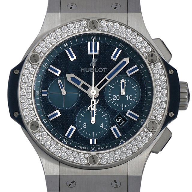 ウブロ ビッグバン ジーンズ スチール ダイヤモンド 301.SX.2770.NR.1104.JPN15 メンズ(027MHBAS0004) 中古 未使用 腕時計 送料無料