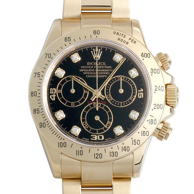 ロレックス コスモグラフ デイトナ 8Pダイヤ Y番 116528G ブラック メンズ(006XROAU0572) 中古 腕時計 送料無料