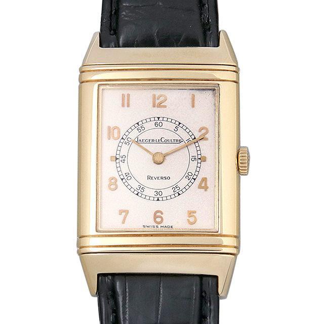 ジャガールクルト レベルソ 6184.21 メンズ(007UJLAU0008) 中古 腕時計 送料無料