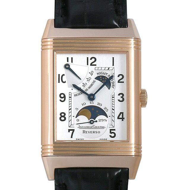 ジャガールクルト レベルソ ナイト&デイ サンムーン パワーリザーブ Q2752420(270.2.63) メンズ(024GJLAU0001) 中古 腕時計 送料無料