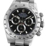 ROLEX ロレックス コスモグラフ デイトナ ブラック 116520 G番 仕上げ済み 中古 メンズ 自動巻 腕時計 箱・保証書付き