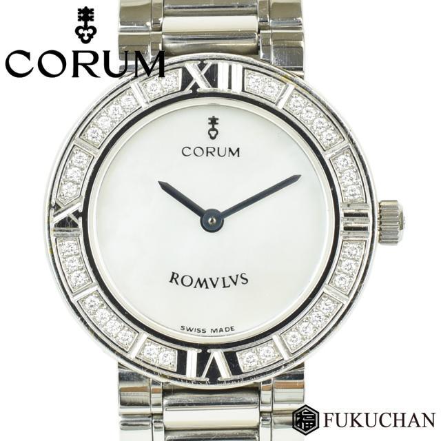 CORUM/コルム ROMVLVS/ロムルス ダイヤベゼル/ホワイトシェル文字盤 レディースウォッチ SS×18K/QZ 165.128.32 中古 ≪送料無料≫