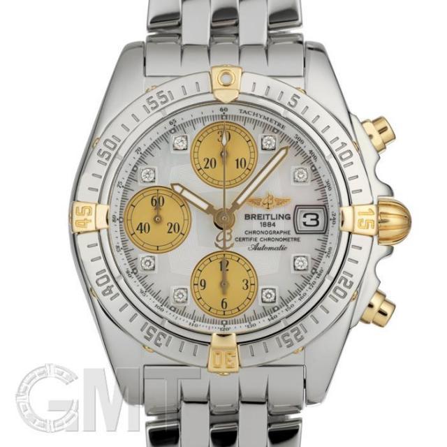 ブライトリング クロノコックピット ビコロ ホワイトMOP 8Pダイヤ B152A80PA BREITLING 中古 ユニセックス  腕時計  送料無料