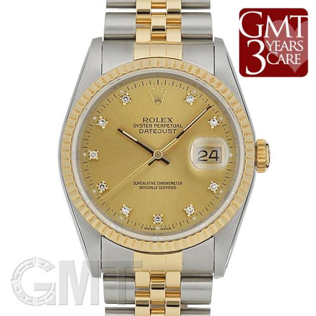 ロレックス デイトジャスト 16233G シャンパン 旧ダイヤセッティング ROLEX 中古 メンズ  腕時計  送料無料