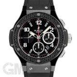 ウブロ ビッグバン ブラックマジック 301.CV.130.RX.110 HUBLOT 中古 メンズ 腕時計 送料無料