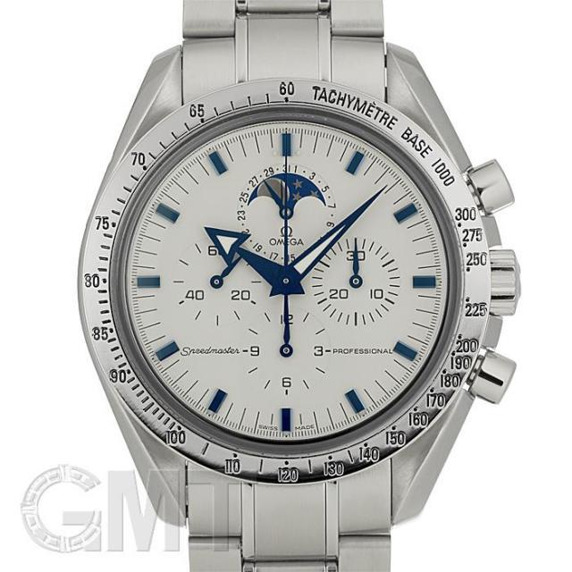 オメガ スピードマスタームーンフェイズ ホワイトゴールドベゼル 3575.20 OMEGA 中古 メンズ  腕時計  送料無料