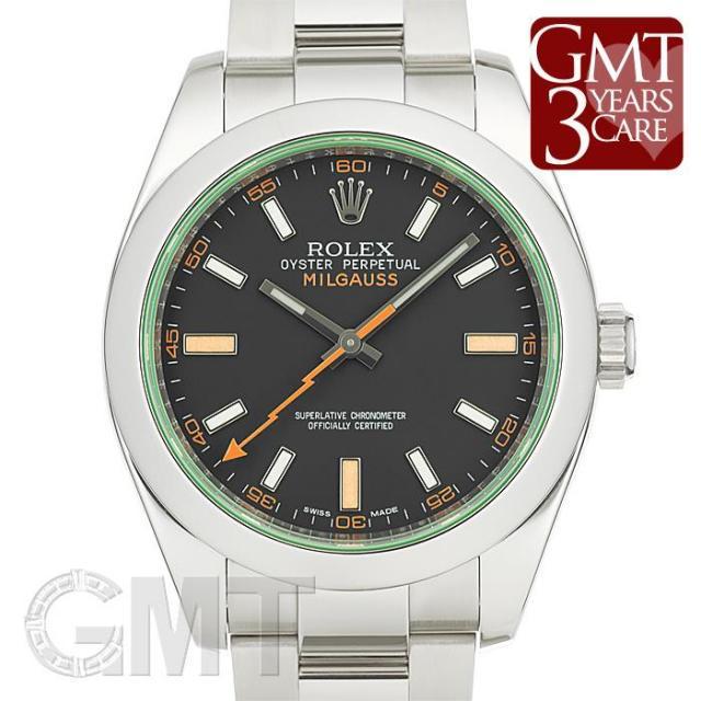 ロレックス ミルガウス 116400GV ブラック ROLEX 中古 メンズ  腕時計  送料無料
