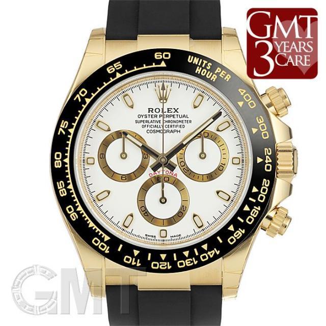ロレックス デイトナ 116518LN ホワイト オイスターフレックス ROLEX 未使用品 メンズ  腕時計  送料無料  未使用品/保護シールつき