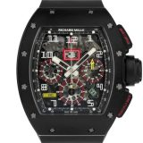 リシャール ミル オートマチック RM011 カーボンコンポジット RICHARD MILLE 中古 メンズ  腕時計  送料無料