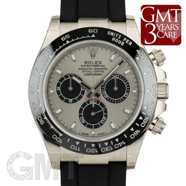 ロレックス デイトナ 116519LN スチール&ブラック ROLEX 未使用品 未使用品/保護テープつき メンズ  腕時計  送料無料