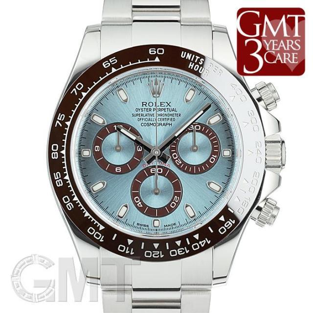 ロレックス デイトナ 116506 アイスブルー ROLEX 中古 メンズ  腕時計  送料無料