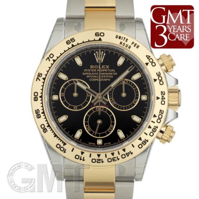 ロレックス デイトナ 116503 ブラック ROLEX 未使用品 メンズ  腕時計  送料無料  未使用・保護テープ付き