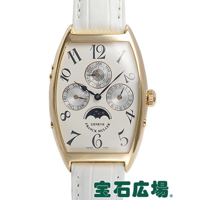 フランク・ミュラー トノウカーベックス パーペチュアルカレンダー 2850QP 中古 メンズ 腕時計 送料・代引手数料無料