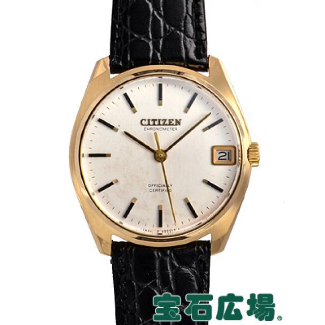 シチズン クロノメーターデイト 中古 メンズ 腕時計