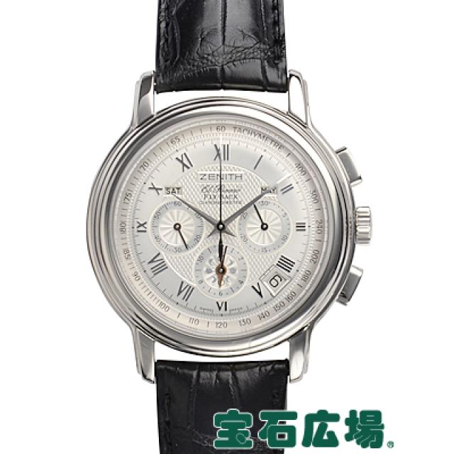 ゼニス グランド クロノマスターXT 中古 メンズ 腕時計 送料・代引手数料無料