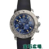 ブランパン トリロジー エアコマンド フライバッククロノ 中古 メンズ 腕時計 送料・代引手数料無料