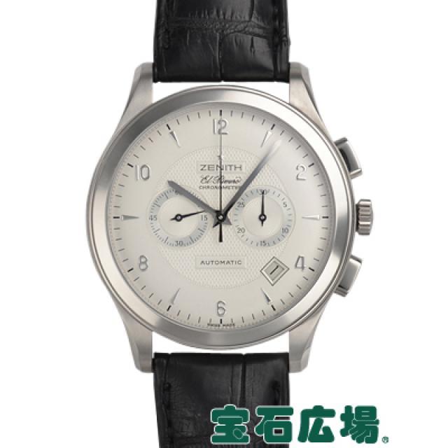 ゼニス グランドクラス エルプリメロ 500本限定 65.0520.4002 中古 メンズ 腕時計 送料・代引手数料無料