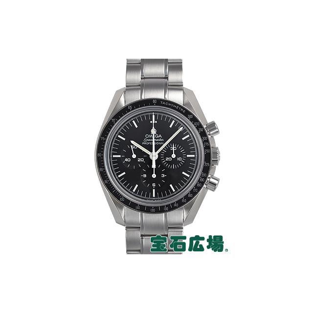 オメガ スピードマスター ムーンウォッチ プロフェッショナル 311.30.42.30.01.006 新品 メンズ 腕時計