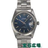 チュードル オイスタープリンスデイト 9050/0 中古 メンズ 腕時計