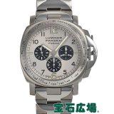 パネライ ルミノール フライバック 限定生産300本PAM00060 中古 メンズ 腕時計