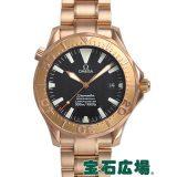 オメガ シーマスタープロフェッショナル 2136-50 中古 メンズ 腕時計