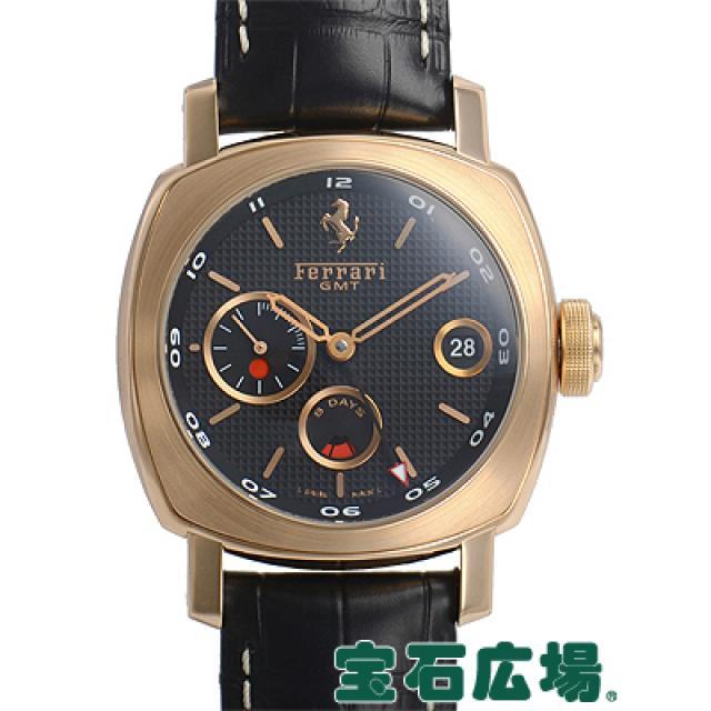 パネライ フェラーリ 8デイズGMT 世界限定300本 FER00007 中古 メンズ 腕時計 送料・代引手数料無料