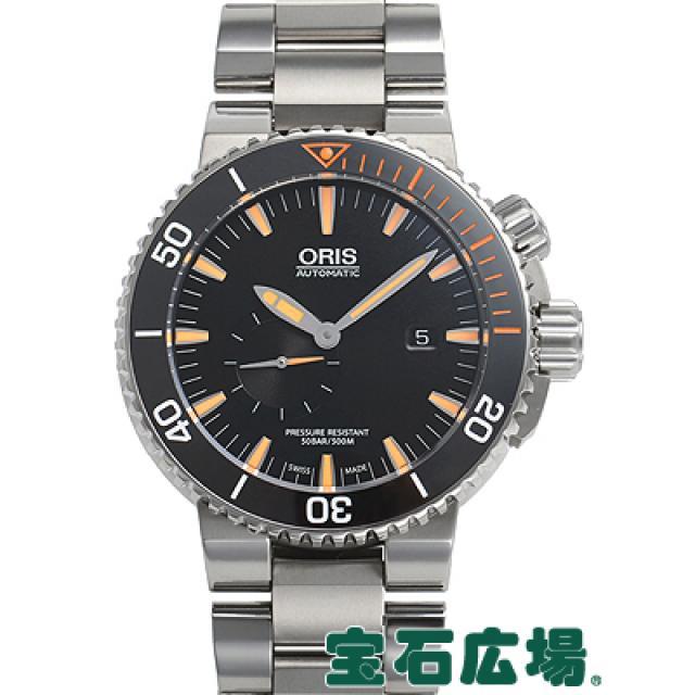 オリス アクイスデイト カルロスコステ リミテッドエディションIV 世界限定2000本 743 7709 7184M 新品 メンズ 腕時計