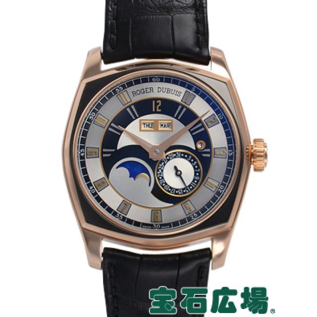 ロジェ・デュブイ モネガスク パーペチュアルカレンダー DBMG0006 中古 メンズ 腕時計