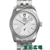 チュードル グラマーダブルデイ 57000 中古 メンズ 腕時計