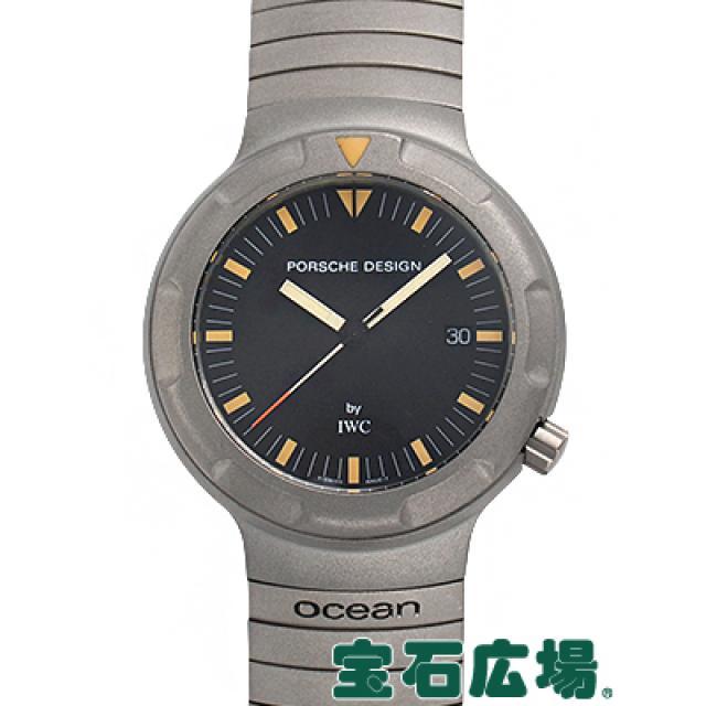 ポルシェ・デザイン オーシャン2000 中古 メンズ 腕時計