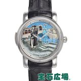 ユリス・ナルダン カーニバル オブ ベニス ミニッツリピーター 世界18本限定 719-63/VEN 中古 メンズ 腕時計