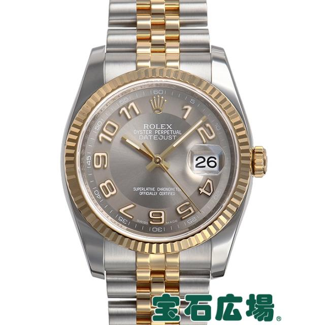 ロレックス デイトジャスト 116233 中古 メンズ 腕時計