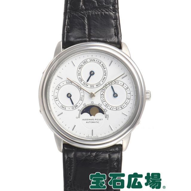オーデマ・ピゲ パーペチュアルカレンダー 中古 メンズ 腕時計 送料・代引手数料無料