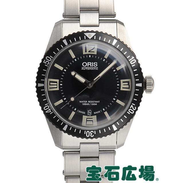 オリス ダイバース65 733 7707 4064M 中古 メンズ 腕時計