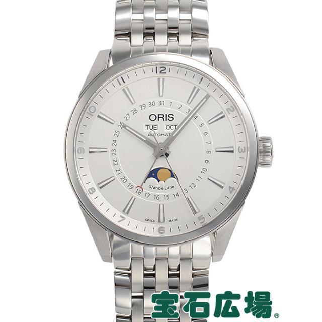 オリス アーティックス コンプリケーション 915 7643 4051M 中古 メンズ 腕時計