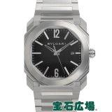 ブルガリ オクト BGO41BSSD 中古 メンズ 腕時計