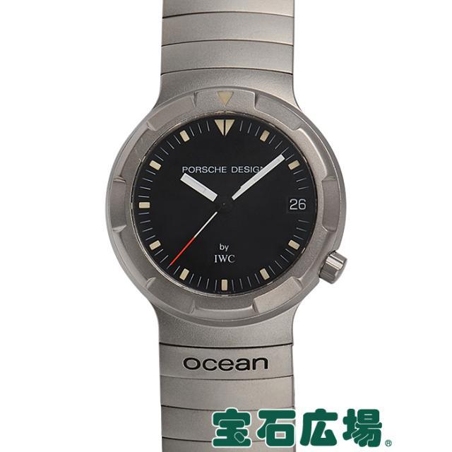 ポルシェ・デザイン オーシャン500 3523-001 中古 メンズ 腕時計