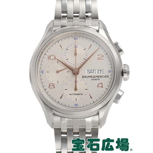 ボーム&メルシエ クリフトン クロノグラフ MOA10130 中古 メンズ 腕時計