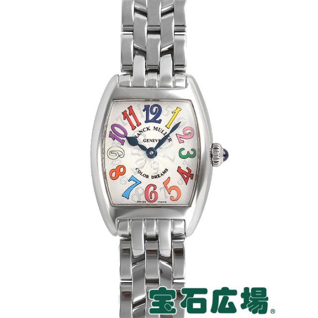 フランク・ミュラー トノウカーベックス インターミディエ カラードリーム 2252QZCD 中古 レディース 腕時計