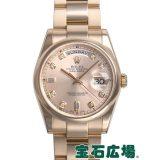 ロレックス デイデイト 118205A 中古 メンズ 腕時計 送料・代引手数料無料