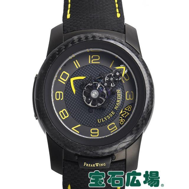 ユリス・ナルダン フリークウィング 35本限定 2103-138/CF-ARTEMIS 中古 メンズ 腕時計 送料・代引手数料無料