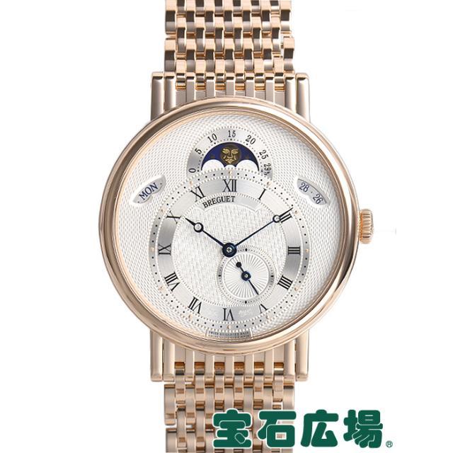 ブレゲ クラシック デイデイト ムーンフェイズ 7337BR/1E/RV0 中古 メンズ 腕時計