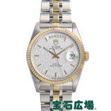 チュードル プリンスデイト デイ 76213 中古 メンズ 腕時計