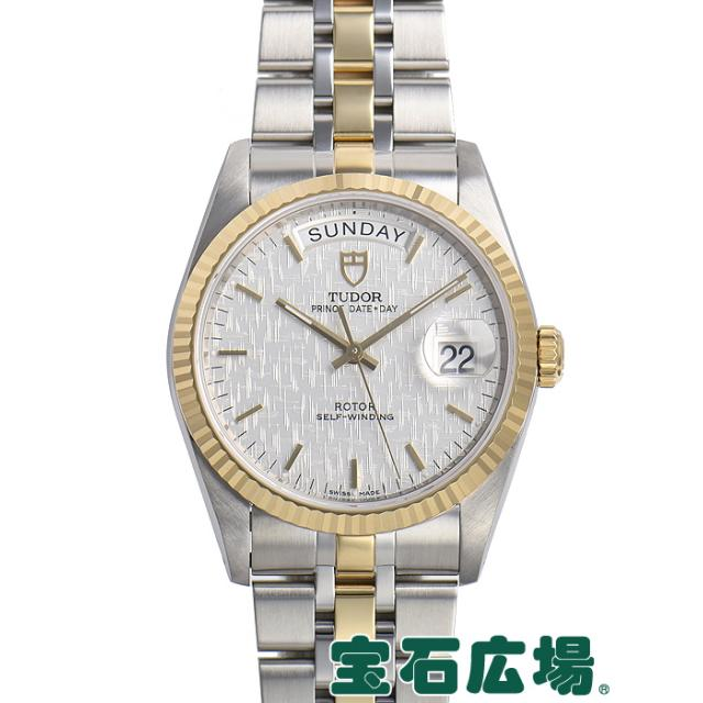 チュードル プリンスデイト デイ 76213 中古 メンズ 腕時計 送料・代引手数料無料