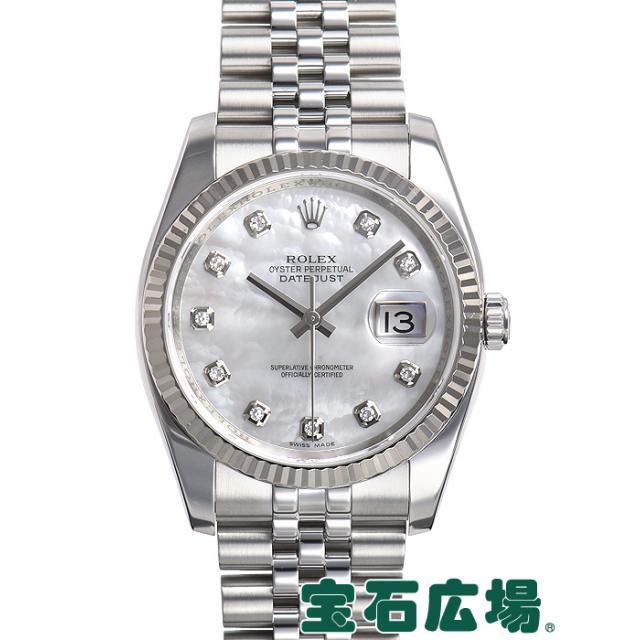 ロレックス デイトジャスト 116234NG 中古 メンズ 腕時計