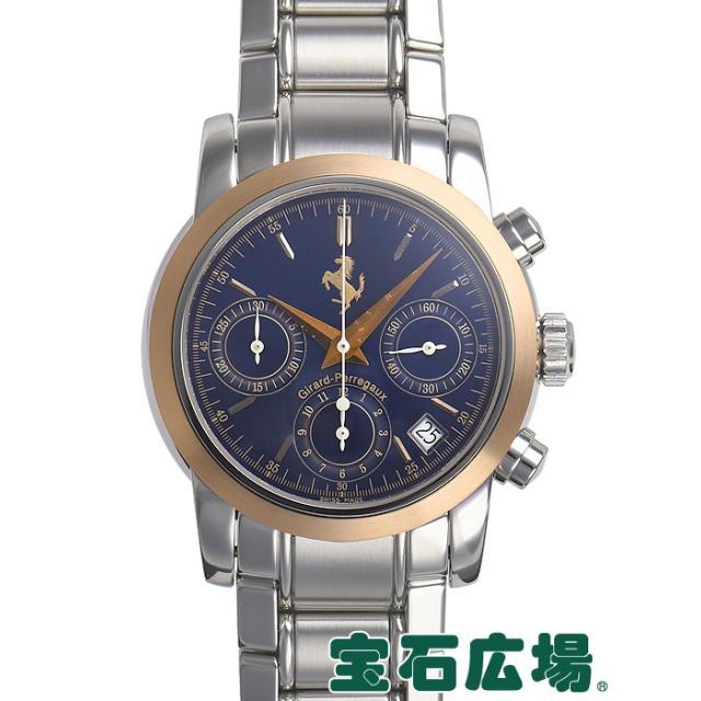 ジラール・ペルゴ フェラーリクロノ 8020 中古 メンズ 腕時計