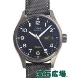 オリス エアレーシング エディションVI 世界限定1000本 01 752 7698 4284-Set 中古 メンズ 腕時計